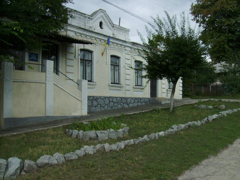 Станція юних туристів м. Умань